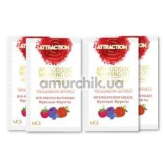 Массажное масло с феромонами Aphrodisiac Warming Massage Oil Attraction Red Fruits с согревающим эффектом - красные фрукты, 10 мл - Фото №1