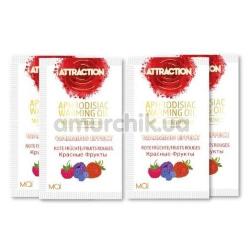 Массажное масло с феромонами Aphrodisiac Warming Massage Oil Attraction Red Fruits с согревающим эффектом - красные фрукты, 10 мл