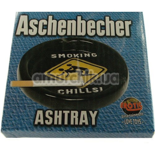 Пепельница Aschenbecher Smoking Chills