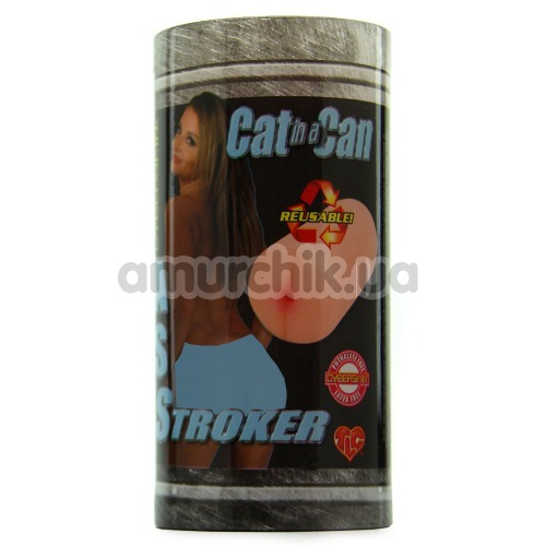 Анус-мастурбатор Cat In A Can Ass Stroker
