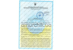 Сертификат качества №4-1