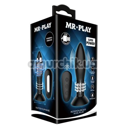 Анальная пробка с вибрацией и ротацией MR Play Super Rower Rotation Beads Anal Plug, черная