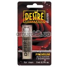 Духи с феромонами Desire Premium Blister №11, реплика Davidoff - Cool Water, 5 мл для мужчин - Фото №1
