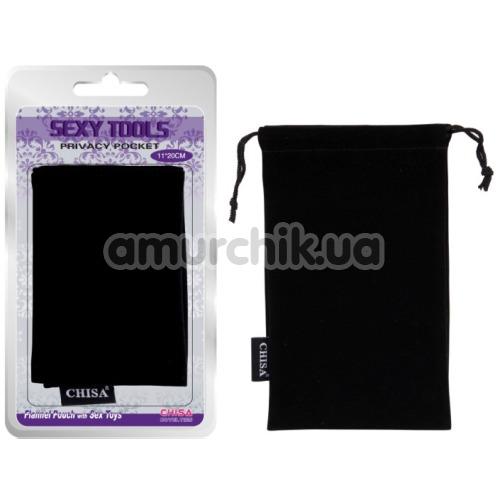 Чехол для хранения секс-игрушек маленький Sexy Tools Privacy Pocket, черный