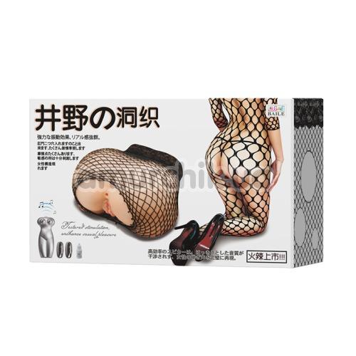 Искусственная вагина и анус с вибрацией Temptation Passion Lady Snug-Fit Pussy 009182, телесная