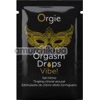 Стимулирующая сыворотка с эффектом вибрации для женщин Orgie Orgasm Drops Vibe, 2 мл - Фото №1