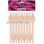 Трубочки для напитков LoveToy Jokes&Parties Pussy Straws, телесные 9 шт - Фото №1