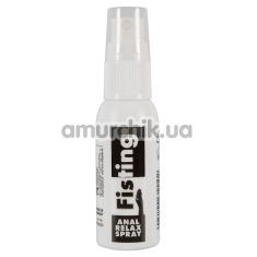Спрей для фистинга Fisting - Anal Relax Spray 30 ml - Фото №1