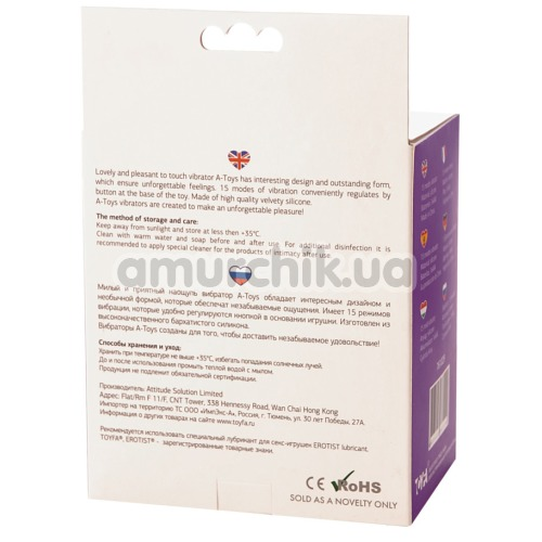 Вибратор клиторальный и точки G A-Toys 761029, фиолетовый