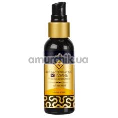 Лубрикант с эффектом вибрации Sensuva Ultra-Stimulating On Insane Butter Rum - сливочный ром, 57 мл - Фото №1