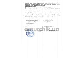 Сертификат качества №10-2