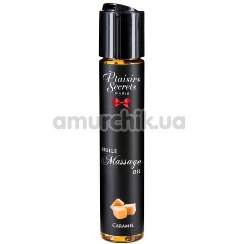 Массажное масло Plaisirs Secrets Paris Huile Massage Oil Caramel - карамель, 59 мл