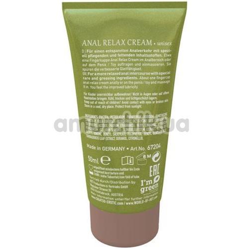 Анальный крем Shiatsu Unisex Anal Relax Cream For Beginners, 50 мл