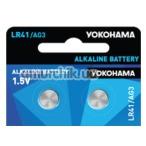 Батарейки Yokohama Alkaline LR41 (AG3), 2 шт - Фото №1