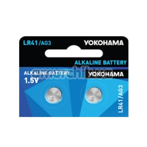 Батарейки Yokohama Alkaline LR41 (AG3), 2 шт