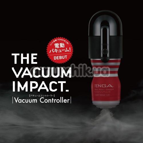 Набор Tenga Vacuum Controller: мастурбатор Tenga US Deep Throat + вакуумная насадка