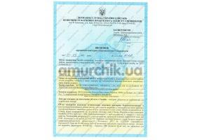 Сертификат качества №23-1