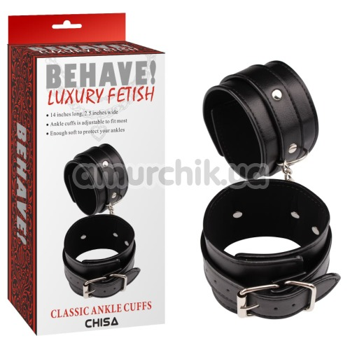 Поножи Behave! Luxury Fetish Classic Ankle Cuffs, чёрные