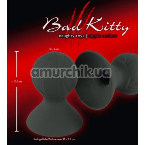 Вакуумные стимуляторы для сосков Bad Kitty Nipple Sucker, серые