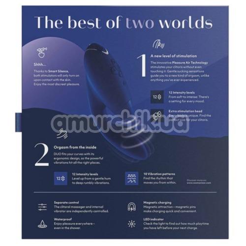 Вибратор Womanizer Duo, синий