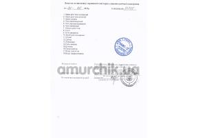 Сертификат качества №15-3