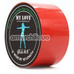 Бондажная лента Loveshop My Love, красная - Фото №1