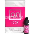 Возбуждающее масло Sensuva On Female Arousal Oil Ice - охлаждающий эффект, 5 мл - Фото №1