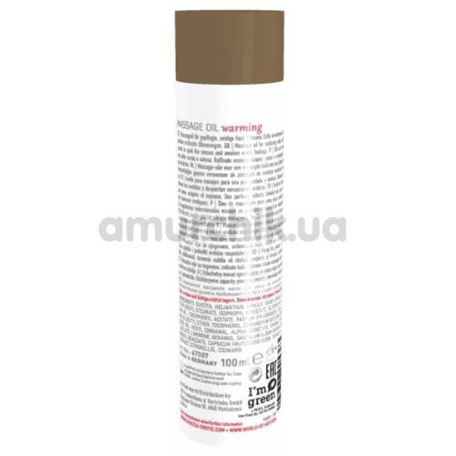 Массажное масло с согревающим эффектом Shiatsu Massage Oil Warming Coriander & Sandalwood Oil - кориандр и сандаловое дерево, 100 мл
