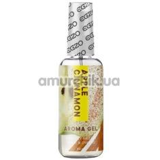 Оральный лубрикант EGZO Aroma Gel Apple Cinnamon - яблоко с корицей, 50 мл - Фото №1