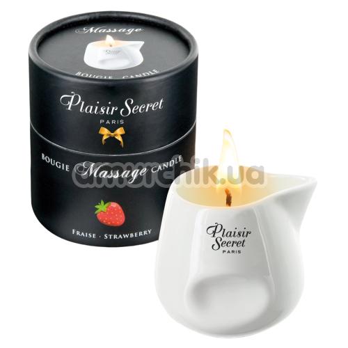 Массажная свеча Plaisir Secret Paris Bougie Massage Candle Strawberry - клубника, 80 мл - Фото №1