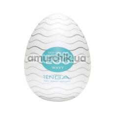 Мастурбатор Tenga Egg Wavy Волнистый