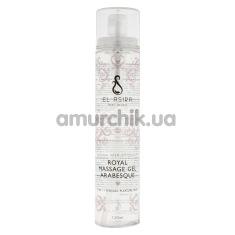 Массажный лубрикант El Asira Royal Massage Gel Arabesque 2 In 1, 120 мл - Фото №1