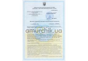 Сертификат качества №22-1