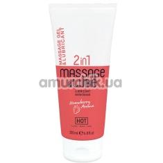 Массажный лубрикант 2 in 1 Massage and Lube Strawberry, 200 мл - Фото №1