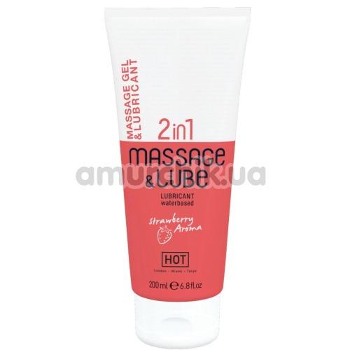 Массажный лубрикант 2 in 1 Massage and Lube Strawberry, 200 мл