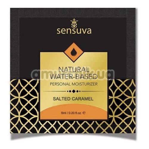 Лубрикант Sensuva Natural Water-Based Salted Caramel - соленая карамель, 6 мл