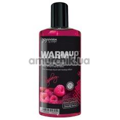 Массажное масло Warmup Raspberry с согревающим эффектом - Фото №1