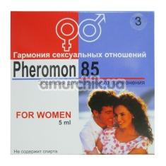 Эссенция феромона Pheromon 85 №3 - реплика Lacoste Pink, 5 мл для женщин - Фото №1