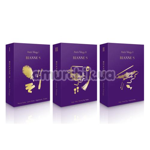 Набор Rianne S Ana's Trilogy I, фиолетовый