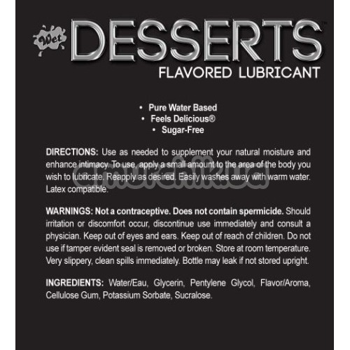 Оральный лубрикант Wet Desserts Frosted Cupcake, 10 мл