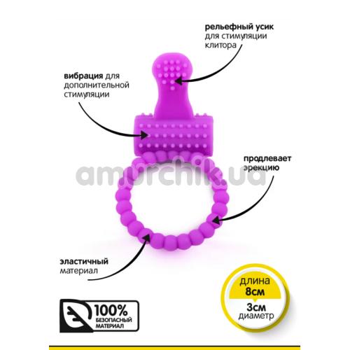 Виброкольцо Brazzers RE036, фиолетовое