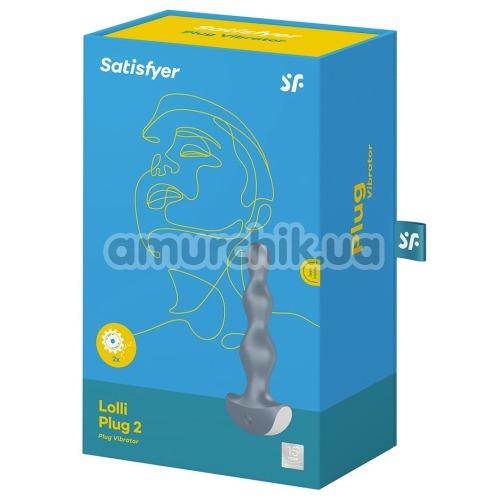 Анальный вибростимулятор Satisfyer Lolli Plug 2, серый