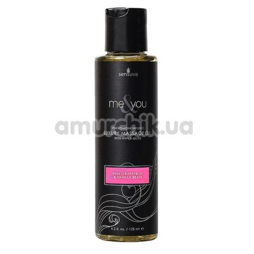 Массажное масло Sensuva Me & You Luxury Massage Oil - Pink Grapefruit, Vanilla Bean, 125 мл