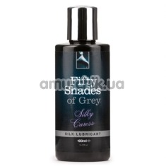 Лубрикант Fifty Shades of Grey Silky Caress, 100 мл - Фото №1
