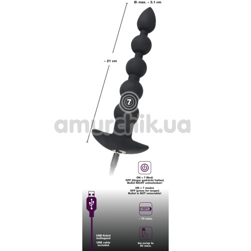 Анальная цепочка с вибрацией Black Velvets Rechargeable Beads, черные