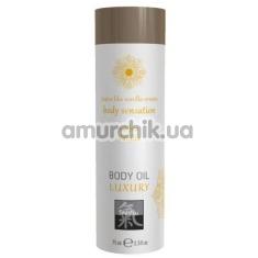 Массажное масло Shiatsu Body Oil Luxury Vanilla - ваниль, 75 мл - Фото №1